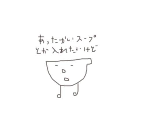 f0227203_262328.jpg