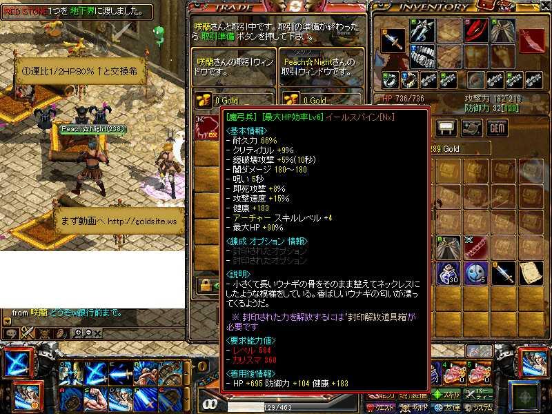 b0214607_157346.jpg