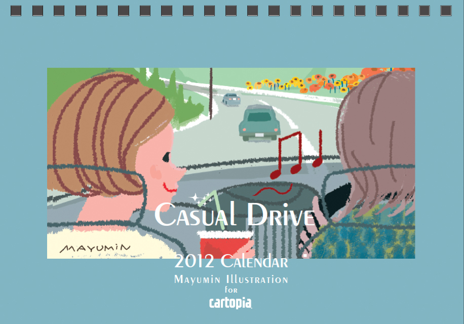 Casual Drive カレンダー_f0172313_24411.jpg