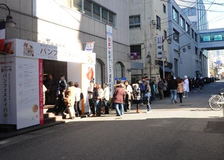名古屋製菓専門学校第13回パンフェスティバル開催してます。_b0110019_13221832.jpg