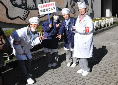 名古屋製菓専門学校第13回パンフェスティバル開催してます。_b0110019_13222837.jpg