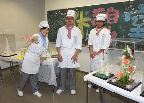 名古屋製菓専門学校第13回パンフェスティバル開催してます。_b0110019_13231966.jpg