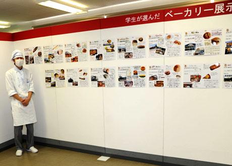 名古屋製菓専門学校第13回パンフェスティバル開催してます。_b0110019_1323967.jpg