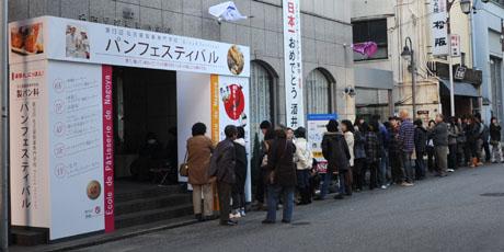 名古屋製菓専門学校第13回パンフェスティバルまもなく始まります。_b0110019_9495576.jpg