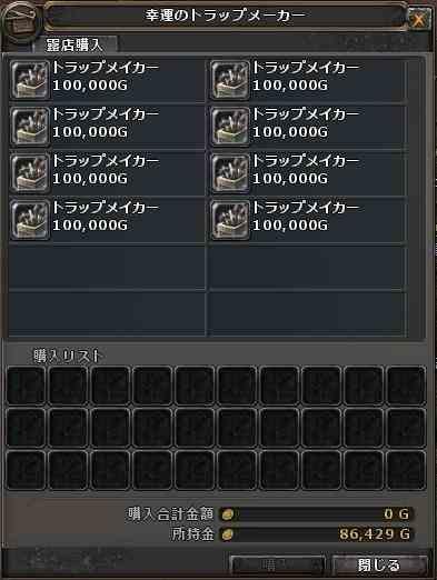 b0236120_201721100.jpg