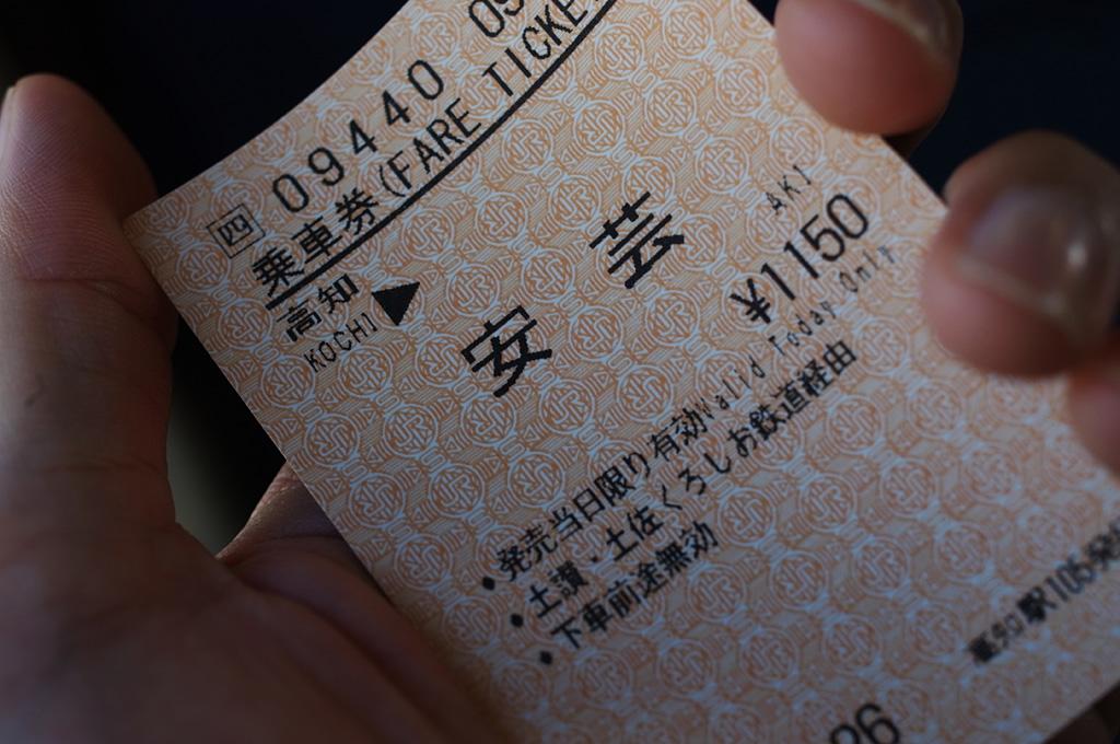 安芸市~野良時計_e0214724_952257.jpg