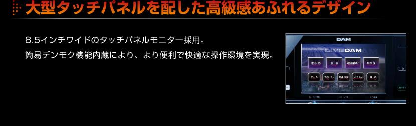 f0229825_4361657.jpg