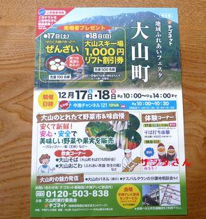 f0194533_1995656.jpg