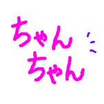 d0150434_13394837.jpg