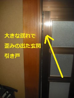 f0031037_18342331.jpg
