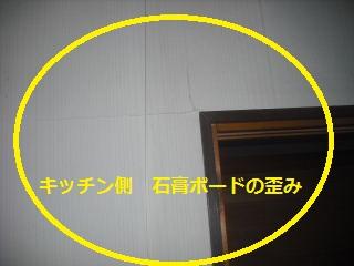 f0031037_18352495.jpg