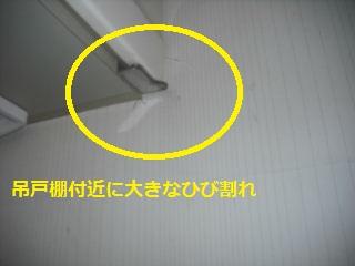 f0031037_18353091.jpg
