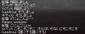 b0182640_13255072.jpg