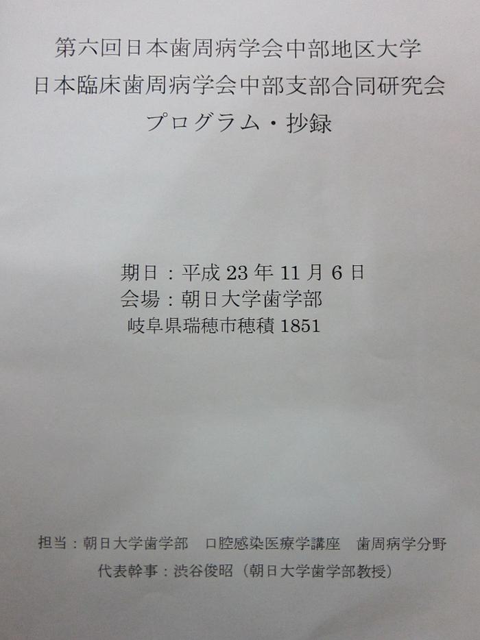 f0122440_22305234.jpg