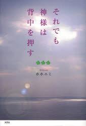 b0185245_104922.jpg
