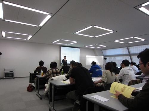 歯科開業セミナー in東京_c0071847_21362614.jpg