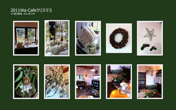 c0148951_1547752.jpg