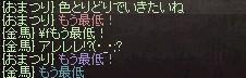 b0128058_111529.jpg