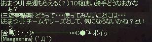 b0128058_11153156.jpg