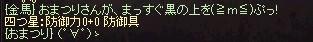 b0128058_11294731.jpg