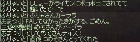 b0128058_11301153.jpg