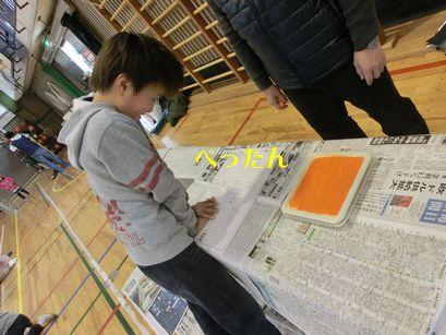 b0222559_2012392.jpg