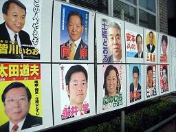 都道府県議会、女性わずか5%_c0166264_13252120.jpg