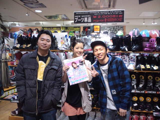 ムラサキスポーツ仙台長町店さん_c0151965_16444751.jpg