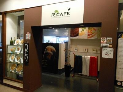 Rカフェ イタリアン  尼崎市_d0083265_1058426.jpg