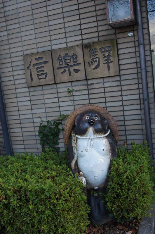 びわこ京阪奈線?_d0249867_191912.jpg