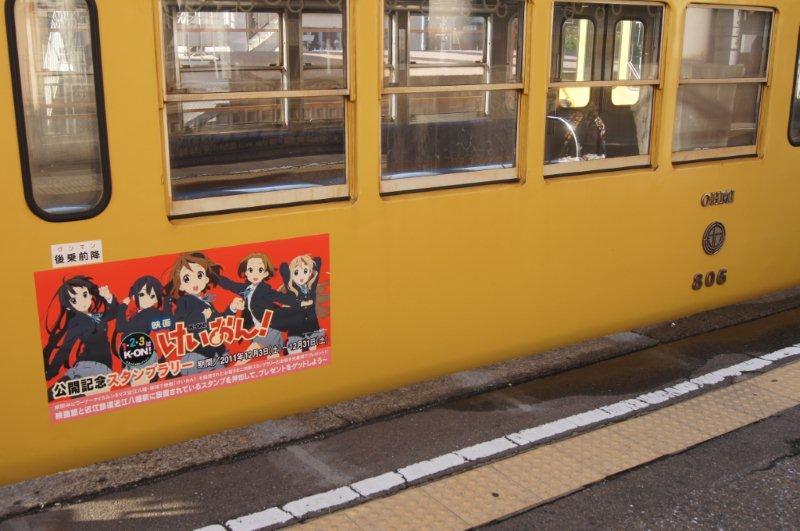 びわこ京阪奈線?_d0249867_1923122.jpg