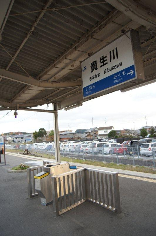 びわこ京阪奈線?_d0249867_1934977.jpg