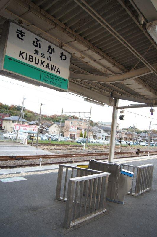 びわこ京阪奈線?_d0249867_1941033.jpg