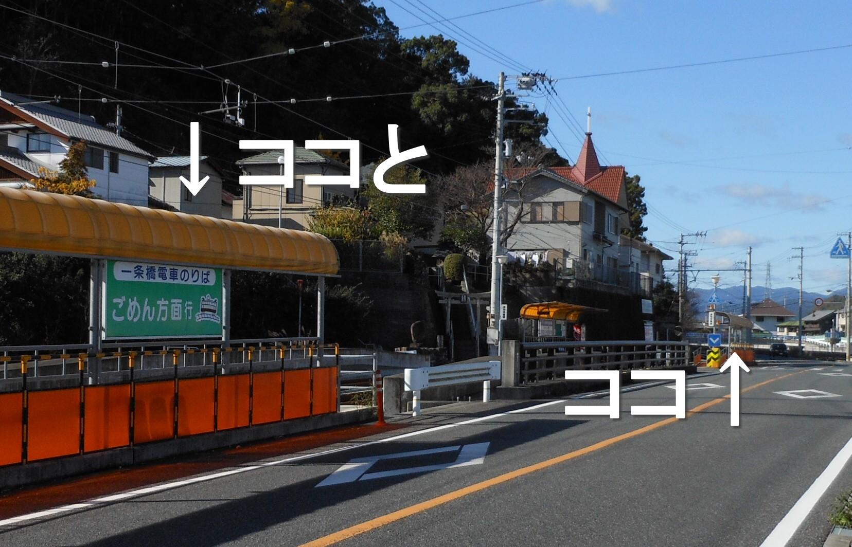 日本最短の駅間(軌道線含む)_c0001670_17354396.jpg