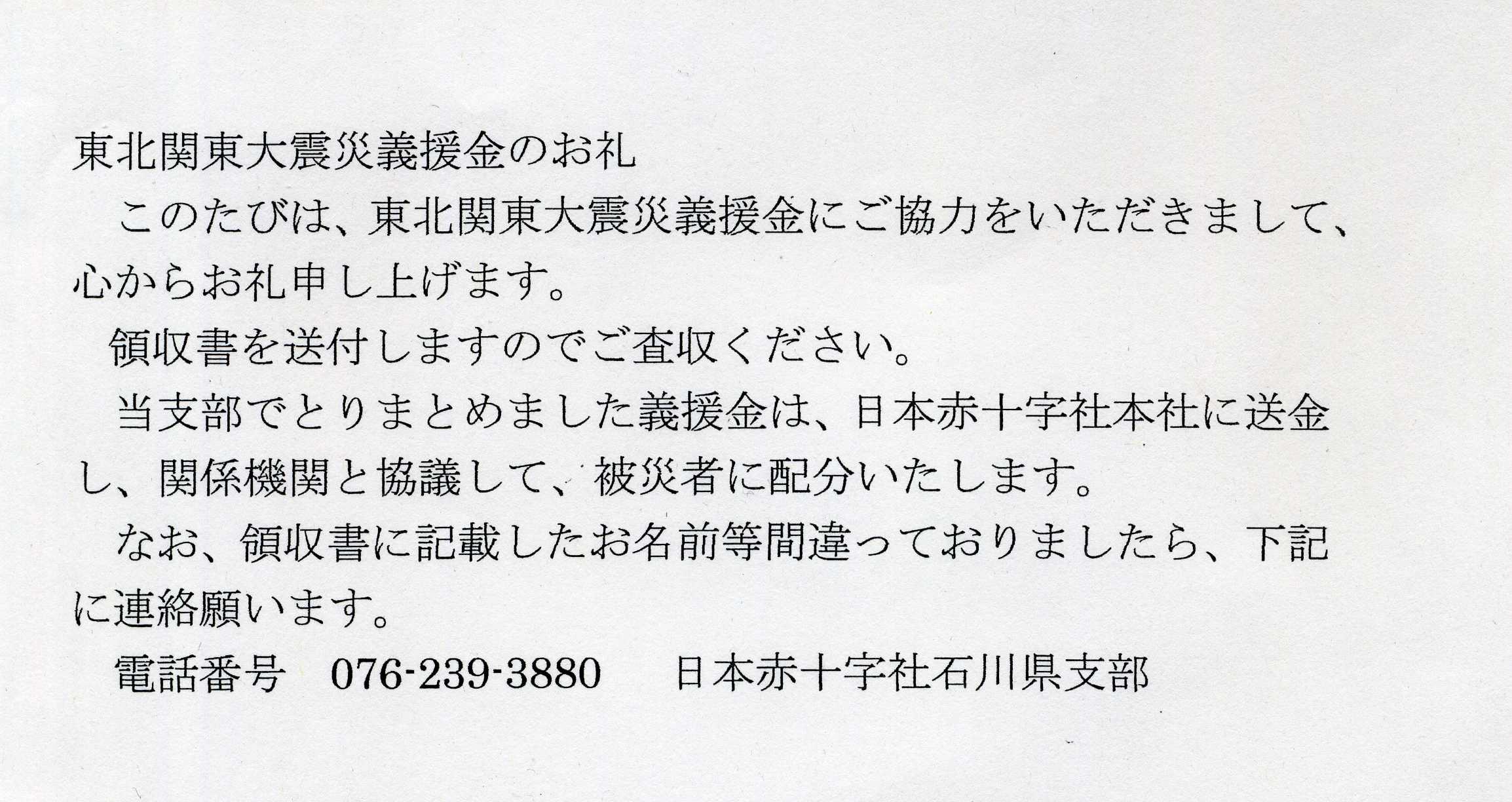 b0219673_154837.jpg