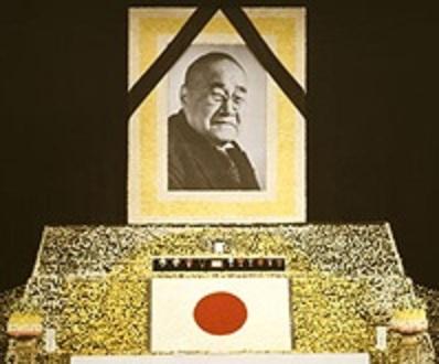 日本の原発マフィアたち 鬼塚英昭_c0139575_14402038.jpg