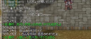 f0097275_22593199.jpg