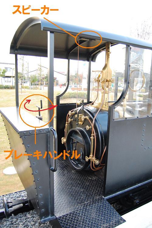 b0059978_0501961.jpg