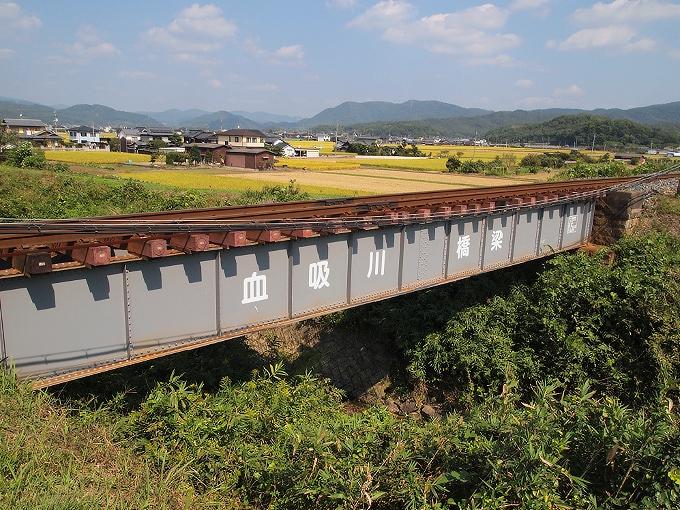 吉備線の橋梁2_f0116479_1425680.jpg
