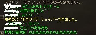c0151483_16245121.jpg