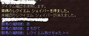 c0151483_1625154.jpg