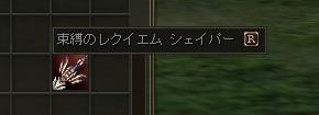 c0151483_1625991.jpg
