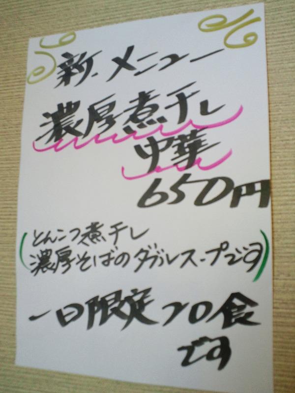 b0144987_14163637.jpg