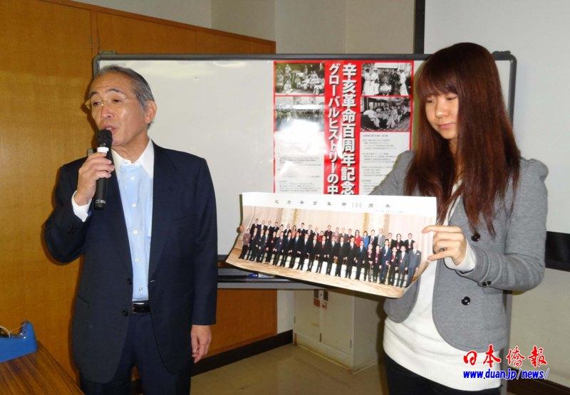东京举行日本友人参加中国辛亥百年纪念活动报告会_d0027795_1145796.jpg
