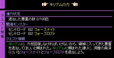 c0081097_1351032.jpg