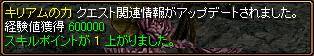 c0081097_1354077.jpg