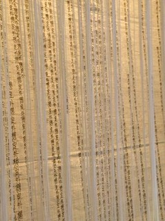 MIHO FUJITA 『こども音楽再生基金』支援のための3日間インスタレーション 長命草ワンコインサポート_c0164399_972387.jpg
