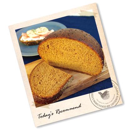 フィンランドのパン、ペルナリンプ de オープンサンド♪_d0159001_21394691.jpg