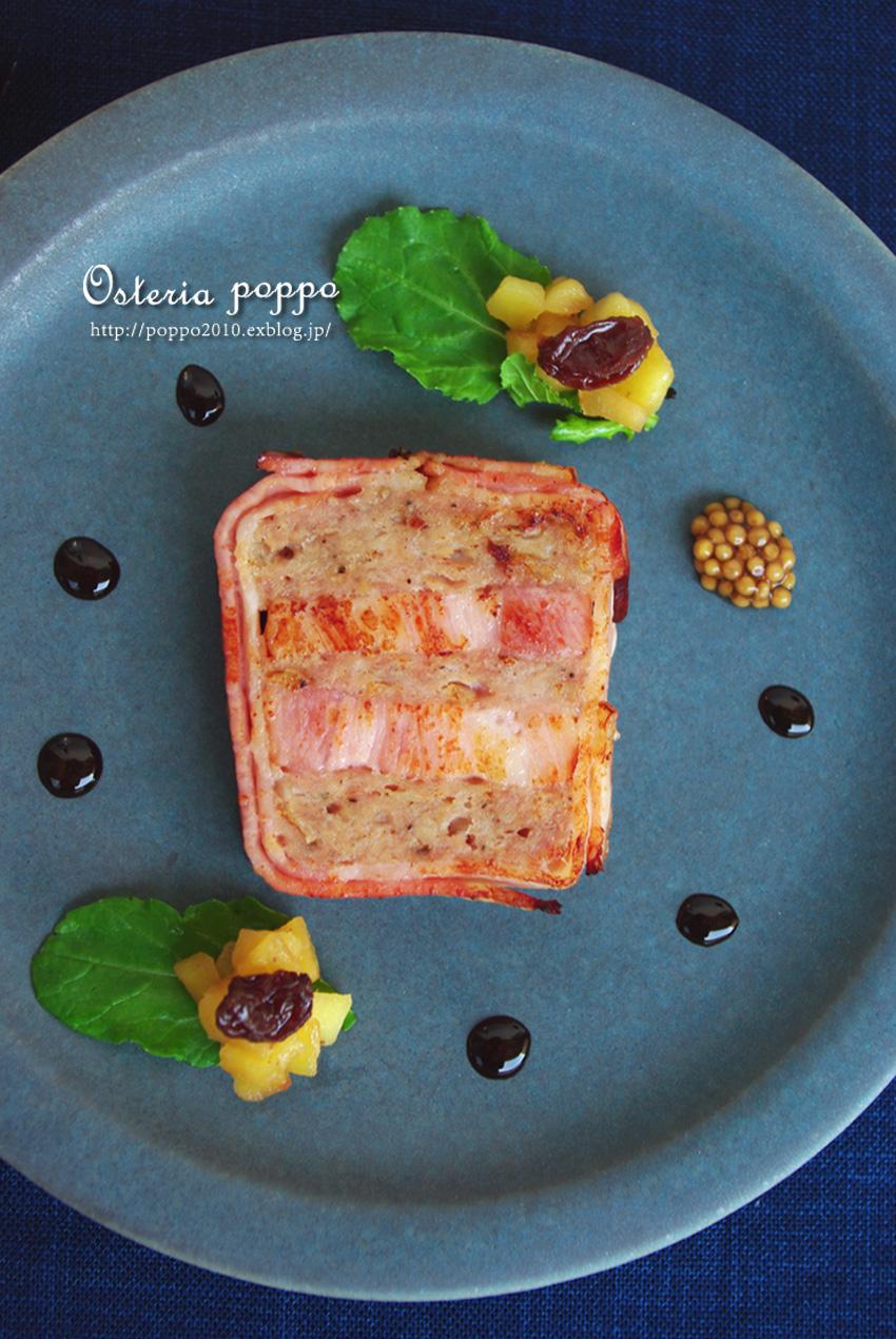 フィンランドのパン、ペルナリンプ de オープンサンド♪_d0159001_21484877.jpg