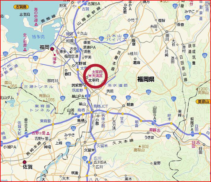 太宰府の紅葉 2011_a0042310_13585784.jpg